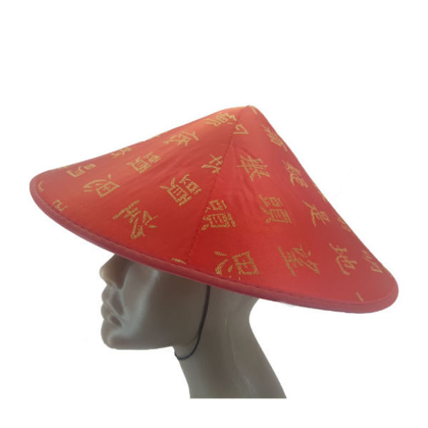 New-Asian Red and Gold Coolie hat 2