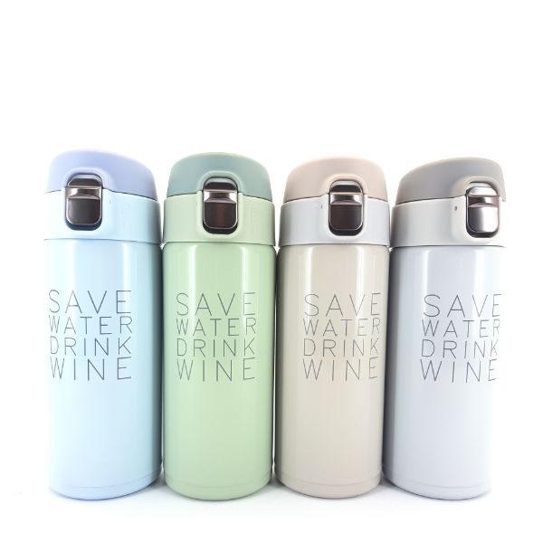 Flask set of 4